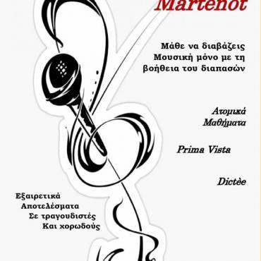 Μέθοδος Martenot